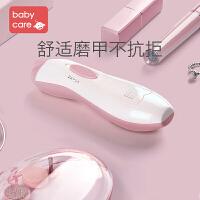 babycare宝宝磨甲器 婴儿指甲剪 新生儿童指甲剪幼儿防夹肉指甲剪
