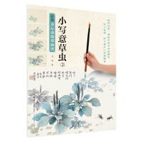 新编养心斋描摹画谱-小写意草虫(2)