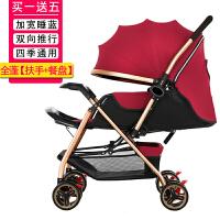 20181114025702671婴儿推车可坐可躺轻便携折叠婴儿车高景观双向儿童宝宝小孩手推车