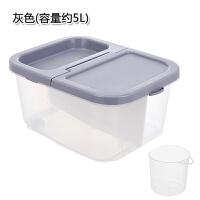 装米桶储米箱米缸家用厨房塑料防虫防潮大米盒子米罐装米的收纳盒