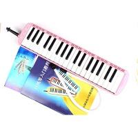孔声 口风琴孔声37键口风琴标准教学送琴包课堂学习口风琴刻名字