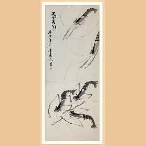 河南中医学院书画院副院长 已故民间著名画家 常展民(虾趣图)ZH374