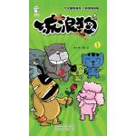 流浪狗(套装4册)
