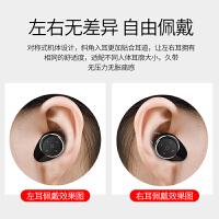 蓝牙耳机挂耳式超小型无线迷你隐形运动单入耳塞开车微型头戴式