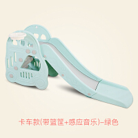 加长加厚滑梯室内儿童塑料玩具滑梯家用宝宝可折叠滑滑梯