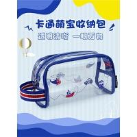 可爱儿童学生旅行洗漱包透明玩具收纳包整理袋子防水游泳包小
