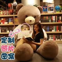 20181113032251640泰迪熊熊猫公仔抱抱熊娃娃女生可爱睡觉抱女孩大熊毛绒玩具送女友