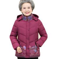 中老年人女装棉衣冬装外套老人女加厚羽绒奶奶棉袄50-60岁70 加绒裤子