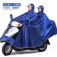 摩托车雨衣单人双人男女电动自行车骑行加大加厚防水雨披 XXXXL