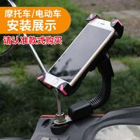 自行车手机支架电动摩托车通用骑行单车山地车装备配件导航架