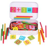 算术小棒小学生教具玩具幼儿园数棒儿童算数棒数数学习棒数字棒