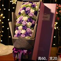 毕业拍照花束香皂花礼盒送女友玫瑰花生日女生向日葵七夕节礼品 白色 51朵紫*盒提袋