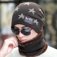 男士帽子冬季保暖针织帽韩版冬天加绒毛线帽男护耳帽青年套头棉帽 有弹性(收藏送