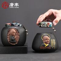 唐丰禅意茶叶罐旅行储蓄罐家用密封储茶罐便携小号醒茶罐铁观音