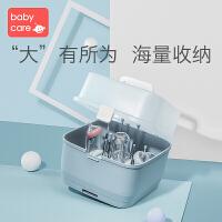 babycare婴儿奶瓶收纳箱沥水架宝宝奶瓶晾干架收纳盒带盖大号