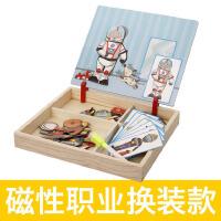 益智玩具 智力开发 朵莱 立体磁性木制益智玩具 交通 人物五官换衣拼图磁性画板磁性职业换装-木