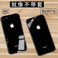 苹果8plus手机壳7plus液态硅胶iPhone7马卡龙玻璃全包防摔8p男女款6磨砂6s薄6splus绿外壳镜面i7变
