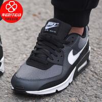 Nike/耐克男鞋新款低帮运动鞋舒适透气轻便AIR MAX气垫缓震耐磨休闲鞋CN8490-002
