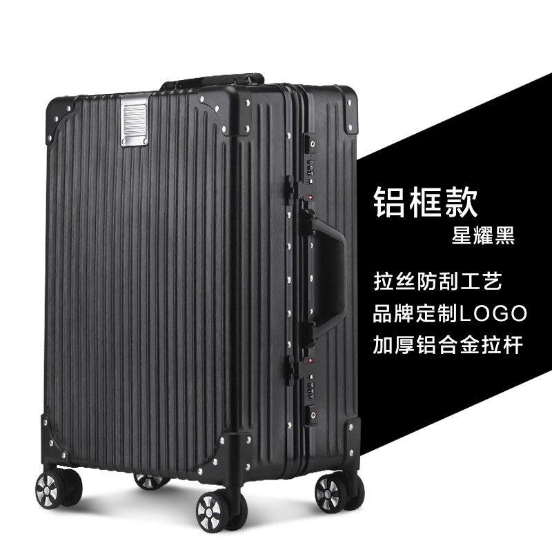 【防压耐磨】24寸OSDY旅行箱 行李箱 PC拉杆箱防压耐摔托运箱8189下单享满减,升级单品更有终生质保!