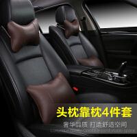 汽车头枕靠枕四件套一对护颈枕腰靠套装抱枕头颈椎座椅车用靠垫