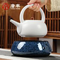 唐丰陶瓷煮茶套装家用客厅大容量陶壶可定时电陶炉复古提梁烧水壶