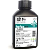得印 爱普生T-6200碳粉 S050167硒鼓碳粉 爱普生EPSON 6200/6200L