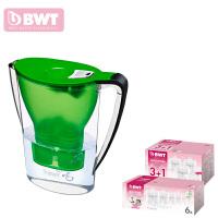 德国BWT倍世厨房家用净水壶直饮便携户外净水壶过滤净水器净水杯2.7升阻垢 一壶十一滤芯 紫色色 蓝色 橙色 白色 绿