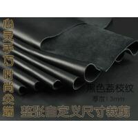 黑色软整张牛皮皮料头层沙发皮革面料牛皮皮子diy软包垫定制定制
