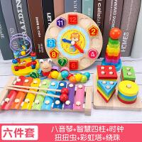 玩具 男孩0-2岁 婴儿童力积木串珠玩具启蒙早教男孩0-1-2-3周岁一岁半女宝宝