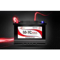 蓄电池46B24适配于起亚K2现代瑞纳瑞奕雅绅特12V45ah汽车电瓶