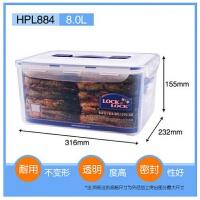 乐扣乐扣保鲜盒8L 大号提手型储物箱 收纳盒相机医药箱HPL884 长方形8L手提