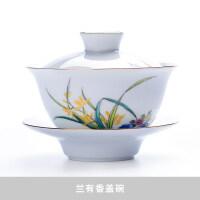 【优选】白瓷盖碗泡茶杯三才碗青花瓷大号单个盖碗敬茶杯家用功夫茶具套装