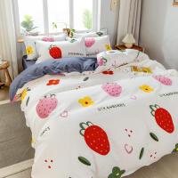 少女心床上用品四件套学生宿舍三件套网红款被套床单两件套被单2m