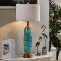 欧式奢华装饰台灯卧室床头灯简约现代书房客厅样板房创意个性台�� 蓝色款