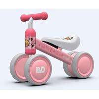 宝宝平衡车儿童滑行车四轮学步车童车婴儿车礼物四轮汪洋B31