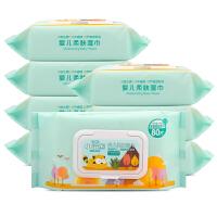 小浣熊婴儿湿巾宝宝手口屁通用芦荟湿纸巾80抽*8包