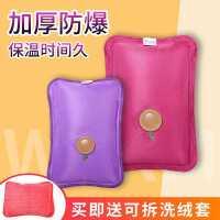 新款充电热水袋暖脚床上可拆洗爱女肚子经期学生宿舍用腰热敷足宝