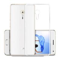 【包邮】MUNU 联想ZUK Z2pro zuk z2pro 手机壳 手机套 保护壳 保护套 手机保护套 外壳软套 硅