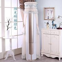 圆柱型立式空调罩圆形柜机罩防尘空调防尘罩