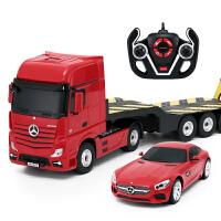 星辉Rastar 充电式奔驰遥控车拖车玩具套装遥控卡车工程车跑车组合装男孩玩具74940