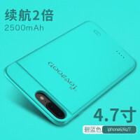 iphone6背夹充电宝电池苹果7plus6s手机壳移动电源便携8P