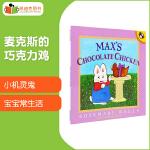 #凯迪克图书 Max's Chocolate Chicken 麦克斯的巧克力鸡 英文原版绘本 英语启蒙