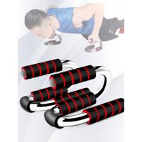 S型府俯卧撑支架男初学者锻炼胸肌训练腹肌轮建健身器材家用钢制