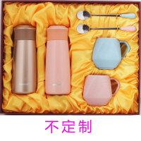 结婚礼物保温杯子陶瓷创意礼品定制新婚实用送闺蜜送朋友婚庆用品