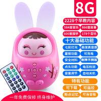 不倒翁故事机可充电下载音乐早教机宝宝0-1-3岁6周岁儿童玩具