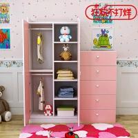 2019新品儿童衣橱简易木质衣柜实木收纳柜简约现代板式组合儿童衣柜
