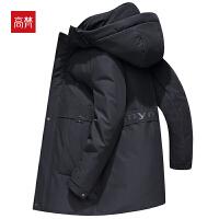 【限时1件3折到手价:419元】高梵羽绒服男中长款2019冬装新款黑色连帽青年保暖90白鸭绒厚外套