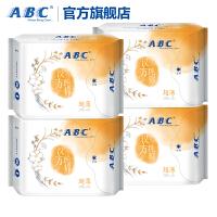 abc卫生巾汉方纯棉女日用透气亲肤姨妈巾240mm超薄4包组合装整箱