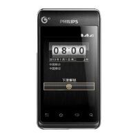 飞利浦 T939 移动3G 双卡双待 安卓4.0 翻盖智能手机