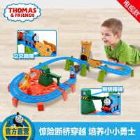托马斯轨道玩具火车城堡大冒险套装BGL99 电影同款 早教益智玩具托马斯